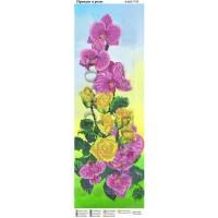 """Панно для вышивки бисером """"Орхидеи и розы"""" (Схема или набор)"""