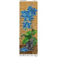 """Панно для вышивки бисером """"Синяя орхидея"""" (Схема или набор)"""