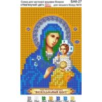 """Икона для вышивки бисером """"Пресвятая Богородица Неувядаемый Цвет"""" (Схема или набор)"""