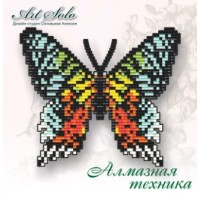 Набор магнит- бабочка для вышивки стразами «Урания Мадагаскарская CHRYSIRIDIA RHIPHEUS)»