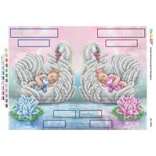 """Схема для вышивки бисером """"Метрика двойняшки (девочка и мальчик)"""" (Схема или набор)"""