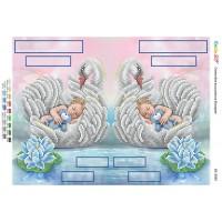 """Схема для вышивки бисером """"Метрика близняшки (мальчик, мальчик)"""" (Схема или набор)"""