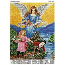 """Схема под вышивку бисером """"Ангел-Хранитель"""" (схема или набор)"""