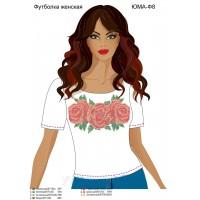 Женские футболки для вышивки.