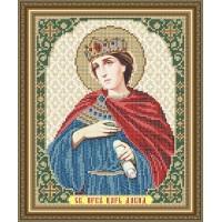 """Икона для вышивки бисером """"Святой пророк царь Давид"""" (Схема или набор)"""