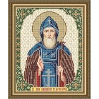 """Икона для вышивки бисером """"Святой преподобный Афанасий Чудотворец"""" (Схема или набор)"""