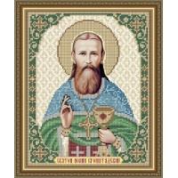 """Икона для вышивки бисером """"Святой Иоанн Кронштадтский"""" (Схема или набор)"""