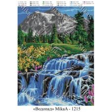 """Схема для вышивки бисером """"Водопад"""" (Схема или набор)"""