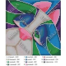 """Схема для вышивки бисером """"Котакубизм"""" (Схема или набор)"""