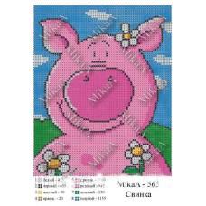 """Схема для вышивки бисером """"Свинка"""" (Схема или набор)"""