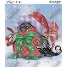 """Схема для вышивки бисером """"Снегирь"""" (Схема или набор)"""