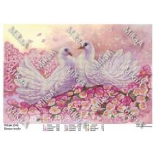 """Схема для вышивки бисером """"Белые голуби"""" (Схема или набор)"""