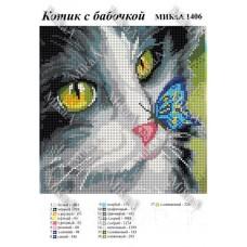 """Схема для вышивки бисером """"Котик с бабочкой"""" """"Схема или набор"""""""