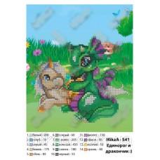 """Схема для вышивки бисером """"Единорог и дракончик"""" (Схема или набор)"""