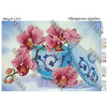 """Схема для вышивки бисером """"Прекрасные орхидеи"""" (Схема или набор)"""