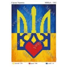 """Схема для вышивки бисером """"Сердце Украины"""" (Схема или набор)"""