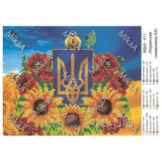 Схема для вышивки бисером «Украинская символика» (Схема или набор)