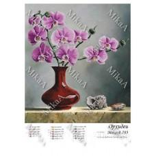 """Схема для вышивки бисером """"Орхидеи"""" (Схема или набор)"""