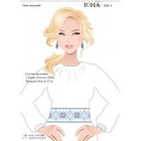 Заготовка для вышивки женского пояса «ПЖ-4» (Схема или набор)