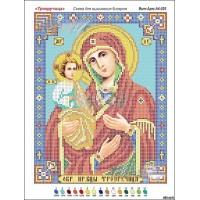 """Икона для вышивки бисером """"Пресвятая Богородица  """"Троеручица"""""""" (Схема или набор)"""