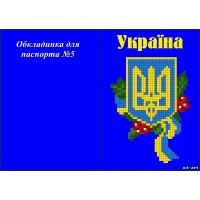 Обложка на паспорт под вышивку бисером №5