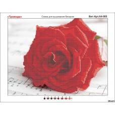 """Схема для вышивки бисером формата А4 """"Роза"""" (Схема или набор)"""