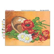 """Схема для вышивки бисером """"Полевые цветы"""" (Схема или набор)"""