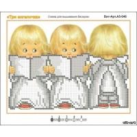 """Схема (набор) для вышивки бисером """"Три ангелочка"""""""