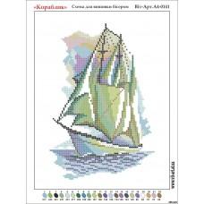 """Схема для вышивки бисером """"Кораблик"""" (Схема или набор)"""
