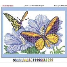 """Схема для вышивки бисером """"Бабочки"""" (Схема или набор)"""