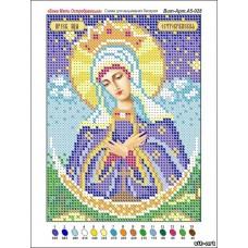 """Схема иконы под вышивку бисером """"Божия Матерь Остробрамская"""" (Схема или набор)"""