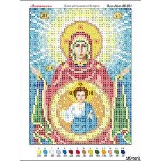 """Схема иконы (набор) для вышивки бисером """"Знамение"""""""