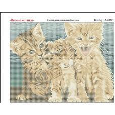 """Схема для вышивки бисером формата А4 """"Веселые котики"""" (Схема или набор)"""