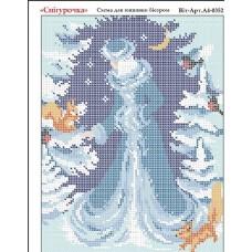 """Схема для вышивания бисером """"Снегурочка"""" (Схема или набор)"""