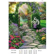 """Схема для вышивки бисером """"Лето в саду"""" (Схема или набор)"""
