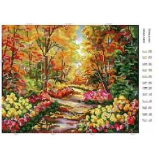 """Схема для вышивки бисером """"Осень в лесу"""" (Схема или набор)"""