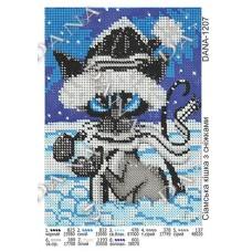 """Схема для вышивки бисером """"Сиамская кошка с снежками"""" (Схема или набор)"""