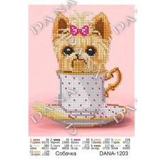 """Схема для вышивки бисером  """"Собачка"""" (Схема или набор)"""
