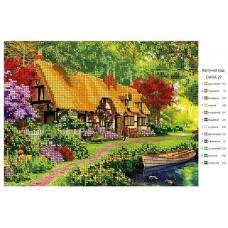 """Схема для вышивки бисером """"Цветущий сад"""" (Схема или набор)"""
