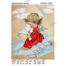 """Схема для вышивки бисером """"Ангельские письма"""" (Схема или набор)"""
