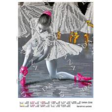 """Схема для вышивки бисером """"Балетная школа"""" (Схема или набор)"""