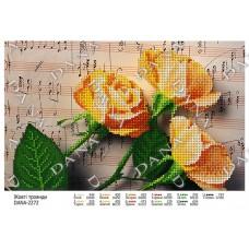 """Схема для вышивки бисером """"Желтые розы"""" (Схема или набор)"""