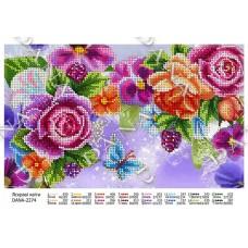 """Схема для вышивки бисером """"Яркие цветы"""" (Схема или набор)"""