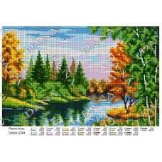 """Схема для вышивки бисером """"Ранняя осень"""" (Схема или набор)"""