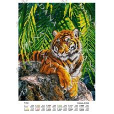 """Схемы для вышивки бисером """"Тигр"""" (Схема или набор)"""