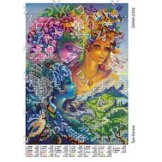 """Схема для вышивки бисером """"Три богини"""" (Схема или набор)"""