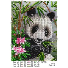 """Схема для вышивки бисером """"Панда"""" (Схема или набор)"""