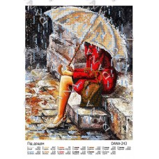"""Схемы для вышивки бисером """"Под дождем"""" (Схема или набор)"""