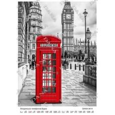 """Схема для вышивки бисером """"Лондонская телефонная будка"""" (Схема или набор)"""