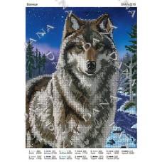 """Схема для частичной вышивки бисером """"Волчица"""""""